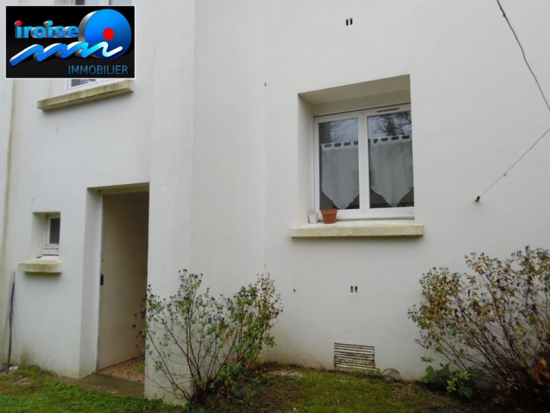 Vente appartement Brest 77600€ - Photo 6