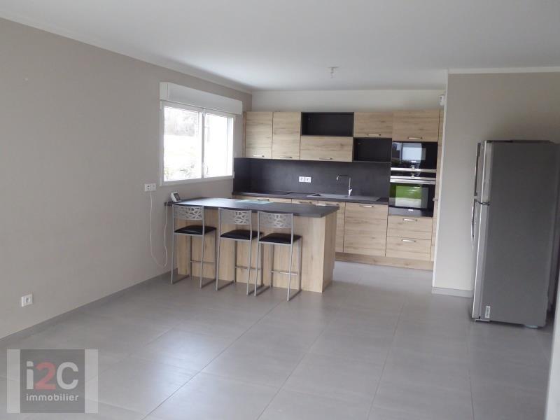 Venta  apartamento Prevessin-moens 380000€ - Fotografía 6