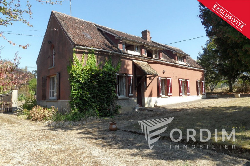 Vente maison / villa Armeau 195996€ - Photo 1