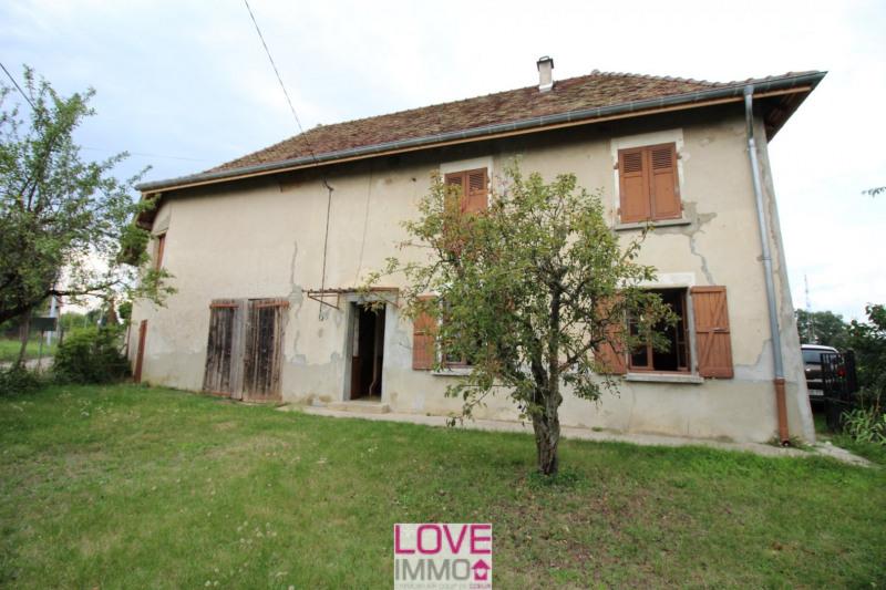 Vente maison / villa La batie montgascon 141000€ - Photo 1