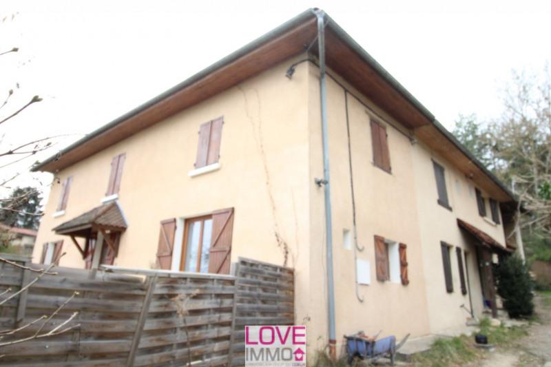 Vente maison / villa St genix sur guiers 129000€ - Photo 3