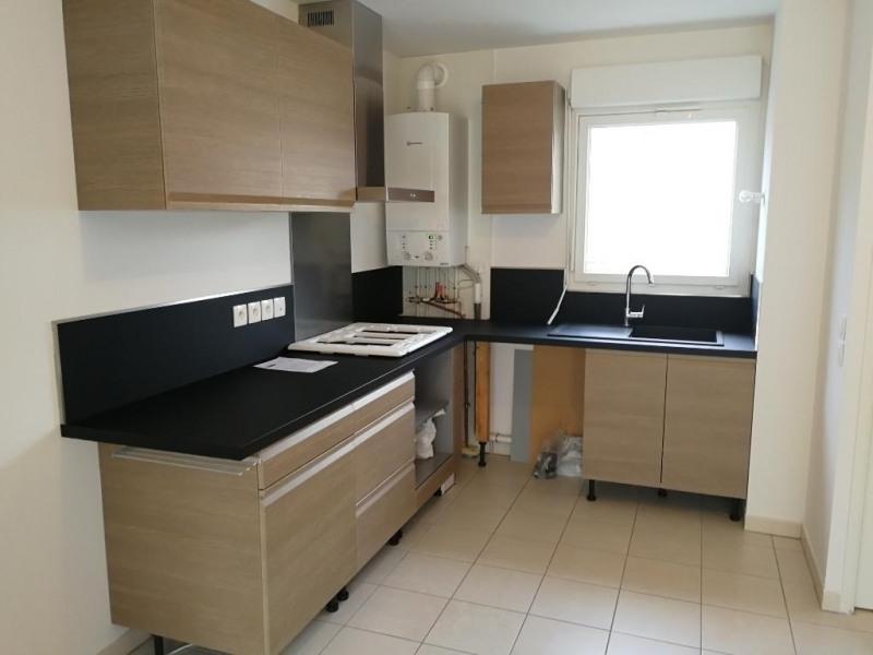 Vente maison / villa Canejan 295300€ - Photo 1