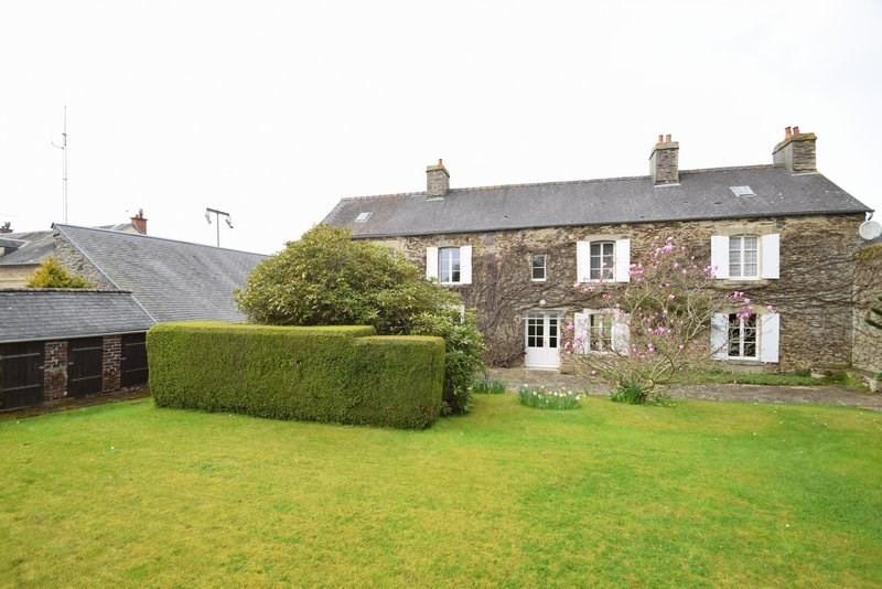 Verkoop  huis Balleroy 244500€ - Foto 10