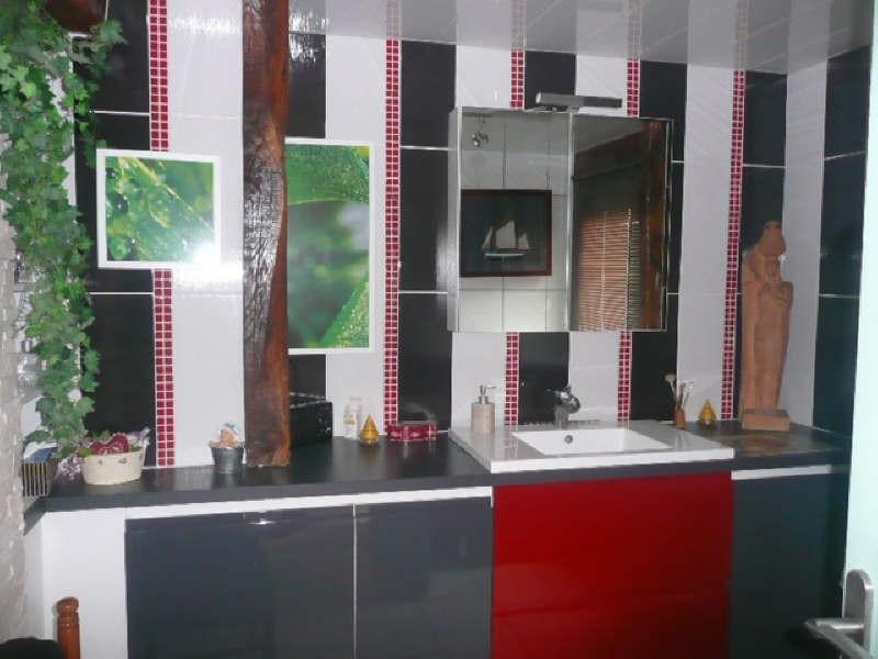 Vente maison / villa Subligny 195000€ - Photo 4