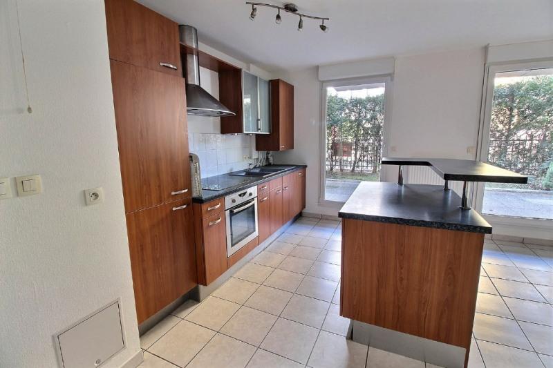 Sale apartment Strasbourg 127000€ - Picture 1