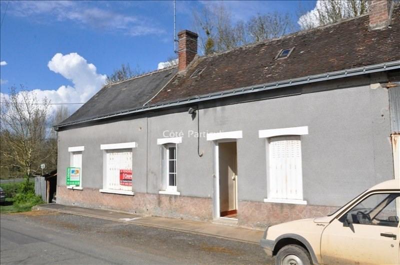 Sale house / villa Vendome 60990€ - Picture 1