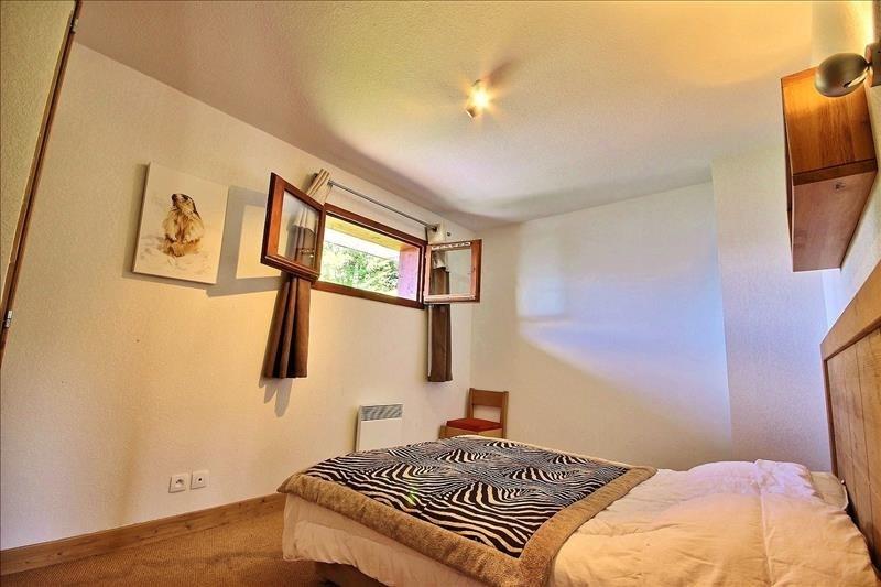 Vente de prestige appartement Les arcs 595000€ - Photo 9