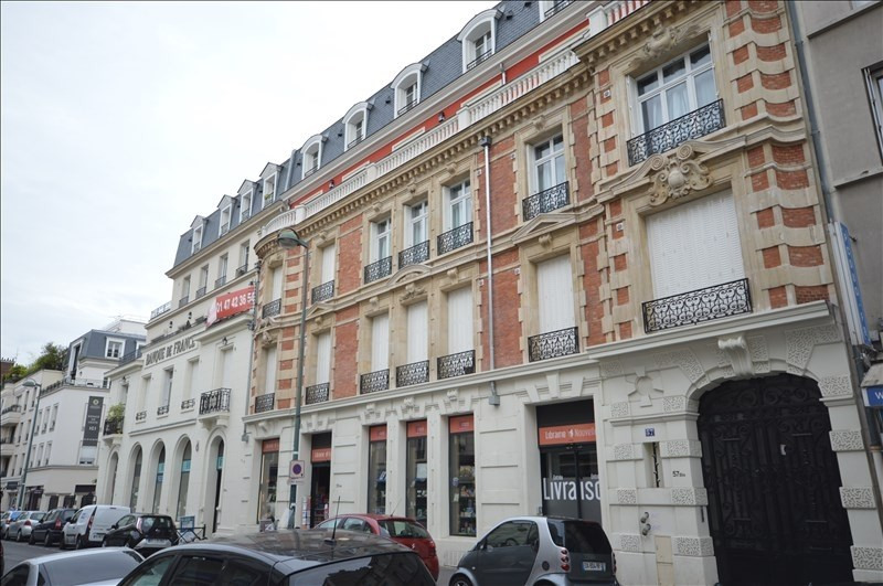 Vente boutique Asnieres sur seine 1 000 000€ - Photo 3