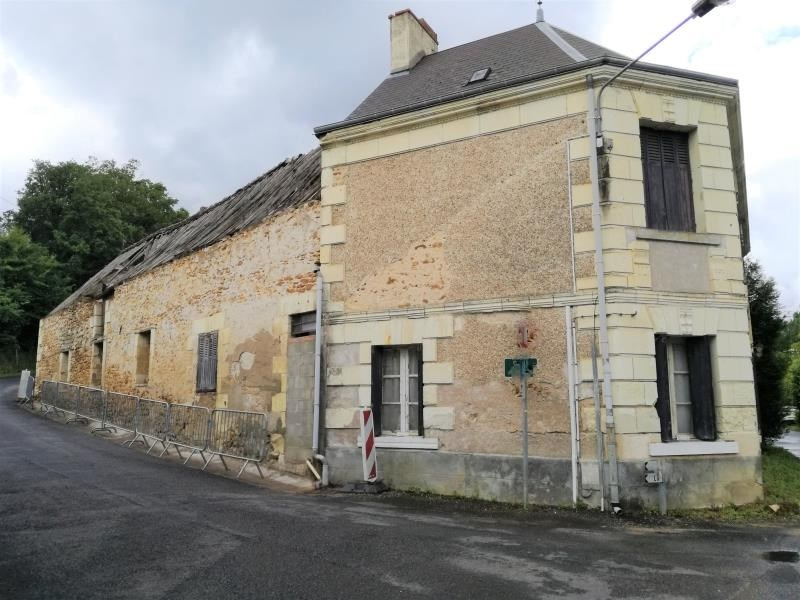 Vente maison / villa Pont boutard 77000€ - Photo 6