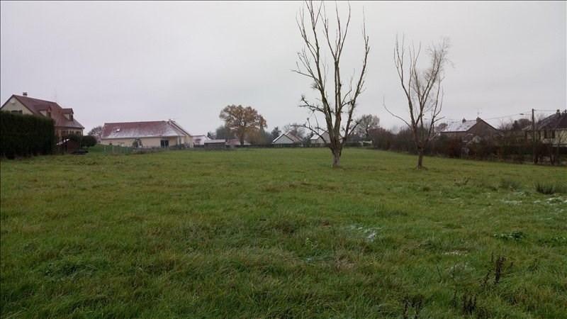 Sale site Bourbon l archambault 24200€ - Picture 1