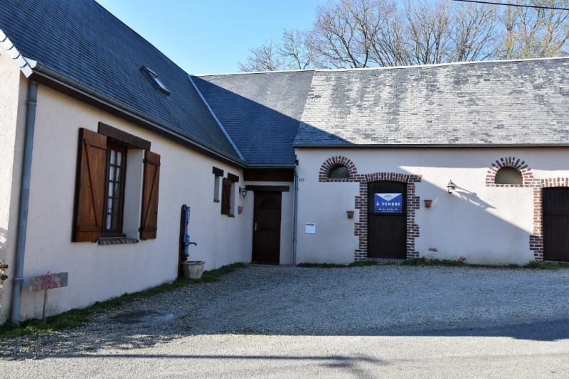 Sale house / villa Besse sur braye 126500€ - Picture 1