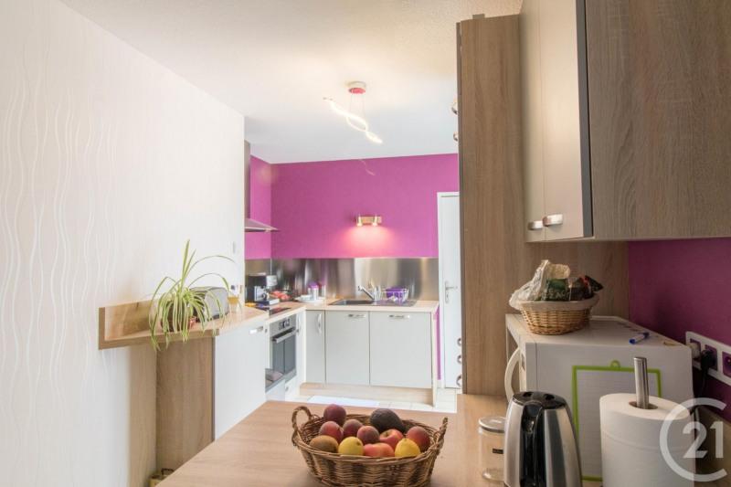 Vente maison / villa Tournefeuille 307900€ - Photo 2