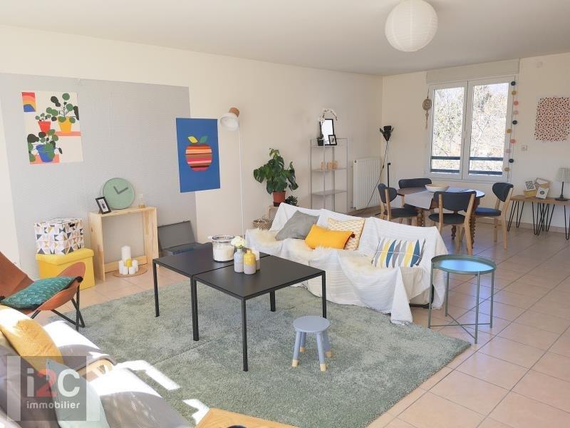Vendita appartamento Divonne les bains 761000€ - Fotografia 3