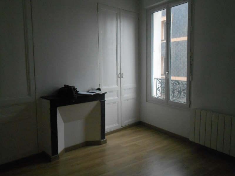 Vente appartement Le havre 60000€ - Photo 1
