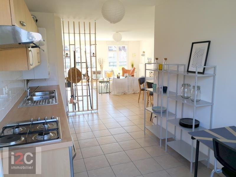 Vendita appartamento Divonne les bains 761000€ - Fotografia 5