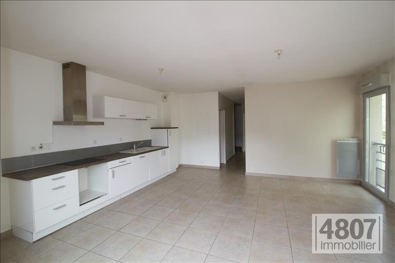 Vente appartement Scionzier 154700€ - Photo 1