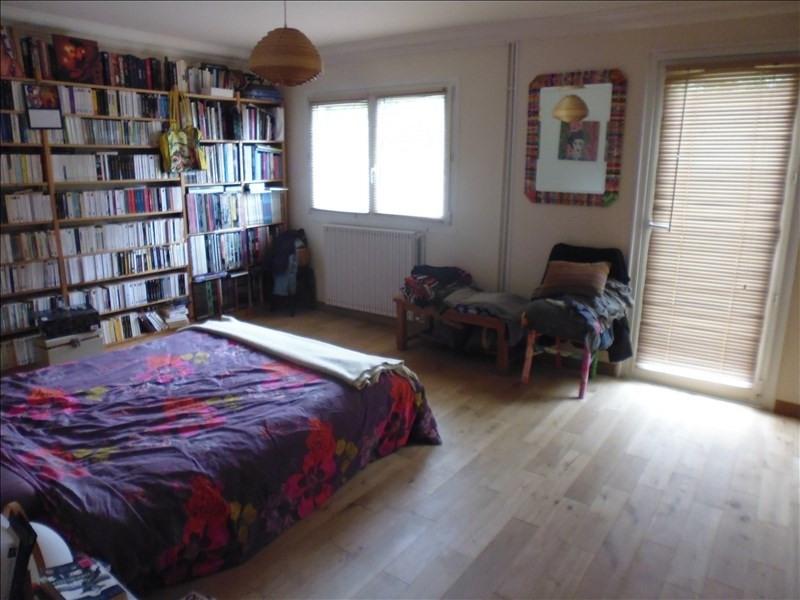 Vente maison / villa Nouaille maupertuis 248000€ - Photo 6