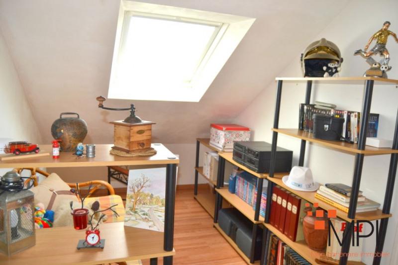 Sale house / villa La chapelle thouarault 229900€ - Picture 8
