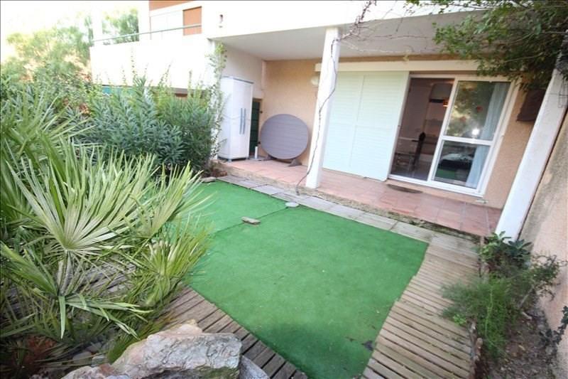 Venta  apartamento Collioure 199000€ - Fotografía 12
