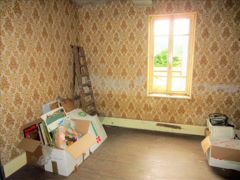 Vente maison / villa Bessay sur allier 75000€ - Photo 6