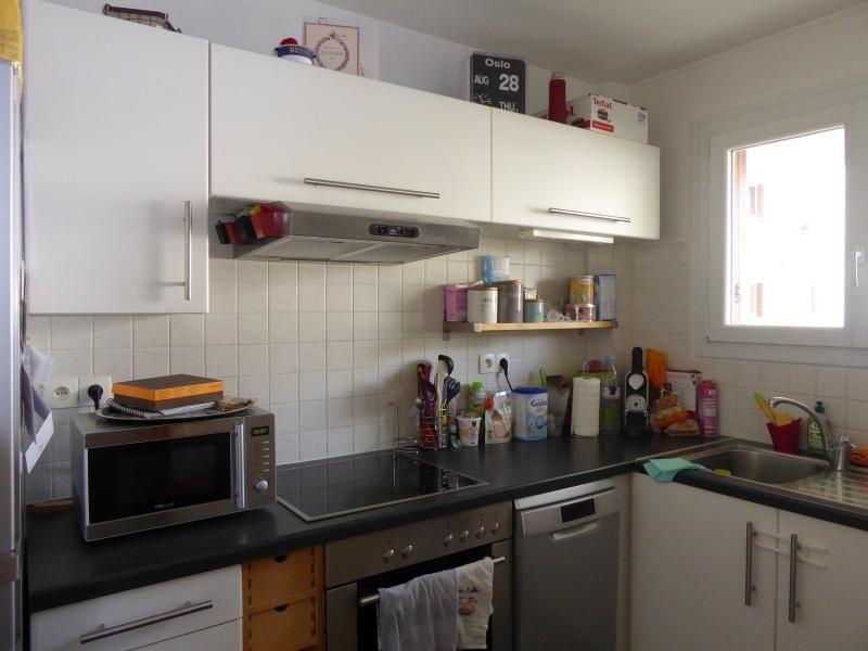 Rental apartment Boulogne billancourt 1500€ CC - Picture 4