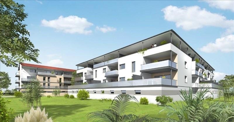 Vente de prestige appartement Montelier 250000€ - Photo 1
