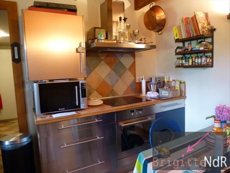 Vente maison / villa Riberac 281748€ - Photo 14