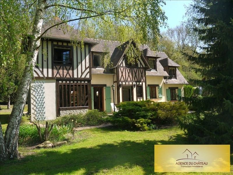 Venta  casa Gilles 369500€ - Fotografía 1