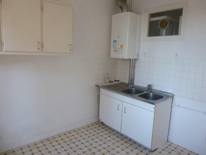 Locação apartamento Coutances 386€ CC - Fotografia 2