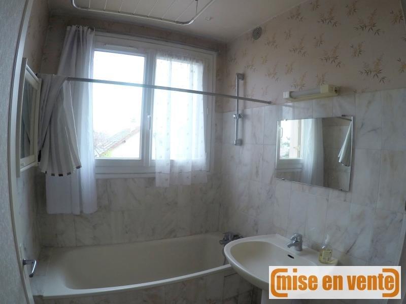 出售 公寓 Champigny sur marne 210000€ - 照片 3