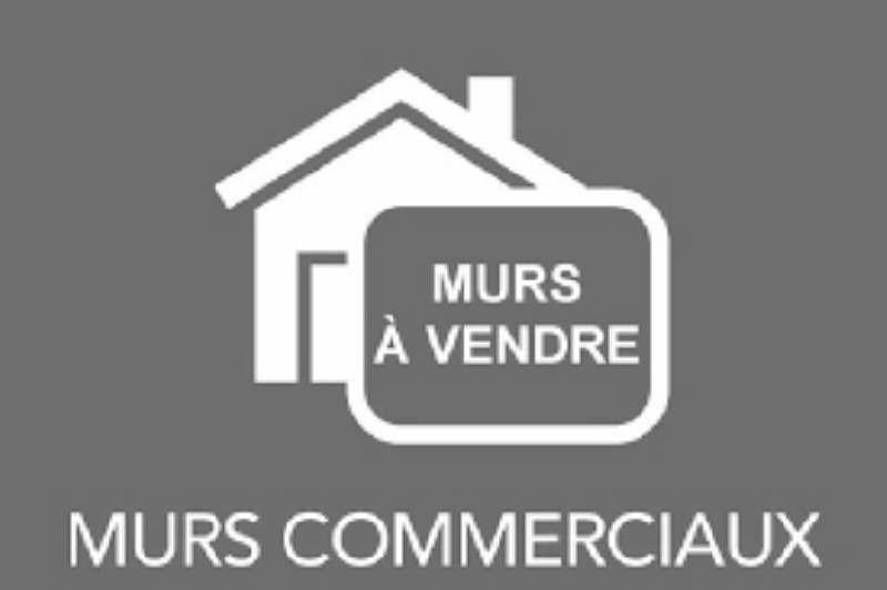 Vente local commercial Montélimar 151000€ - Photo 1