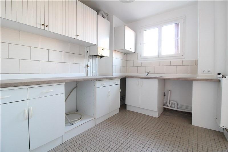 Affitto appartamento Maisons alfort 910€ CC - Fotografia 2