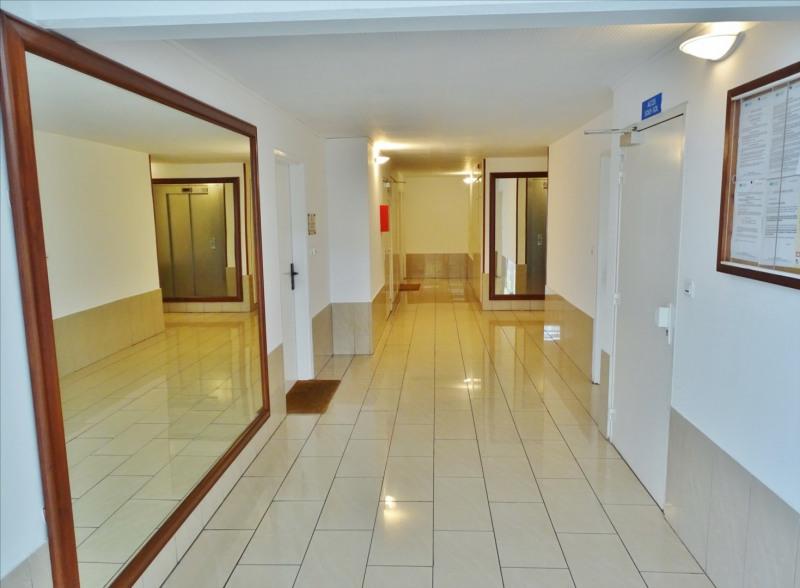 Venta  apartamento Sainte clotilde 50000€ - Fotografía 7