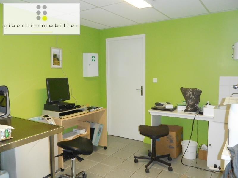 Location local commercial Le puy en velay 1340€ HT/HC - Photo 7