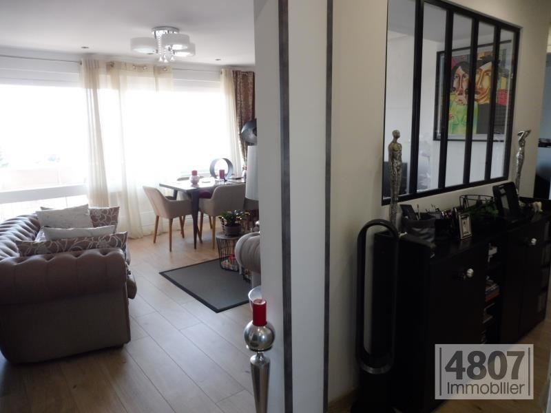 Vente appartement Annemasse 186000€ - Photo 2
