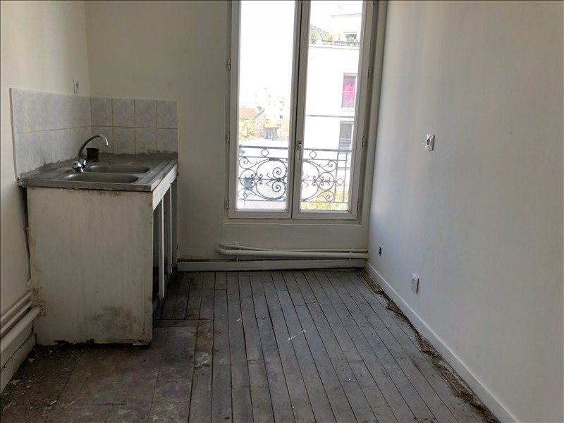 Vente appartement St ouen 345 000€ - Photo 3