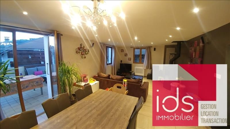 Vente maison / villa La chapelle du bard 210 000€ - Photo 4