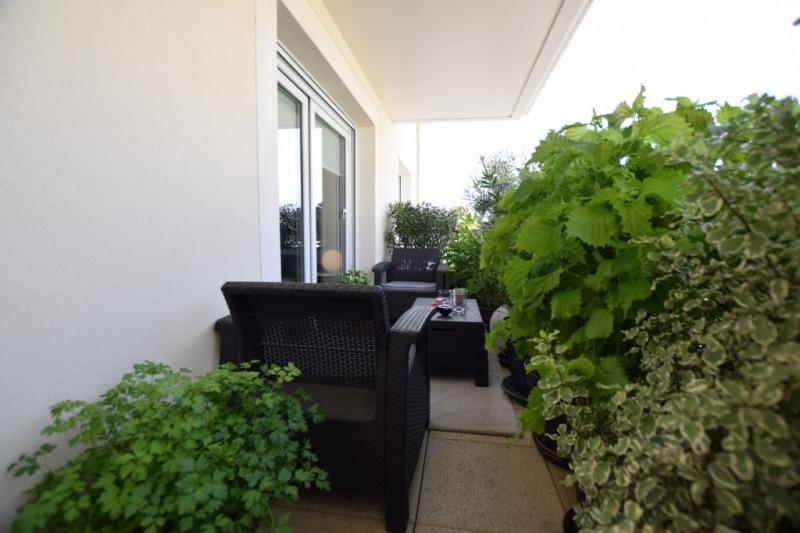Vente appartement Sainte genevieve des bois 240000€ - Photo 7