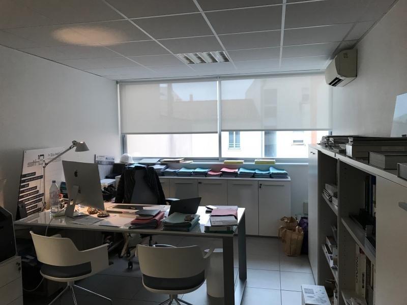 Location bureau Bordeaux 1100€ HT/HC - Photo 1