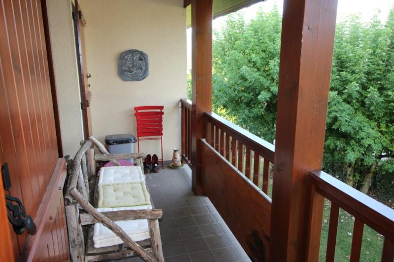 Vente appartement Ornex 230000€ - Photo 7