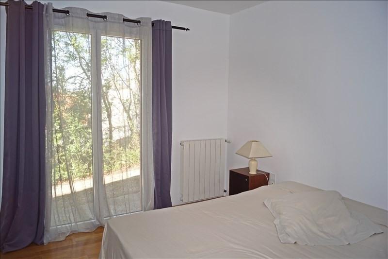 Vente maison / villa Pailhes 317000€ - Photo 9