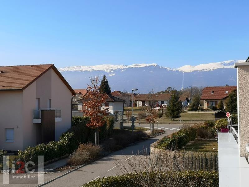 Vente maison / villa Prevessin-moens 550000€ - Photo 3