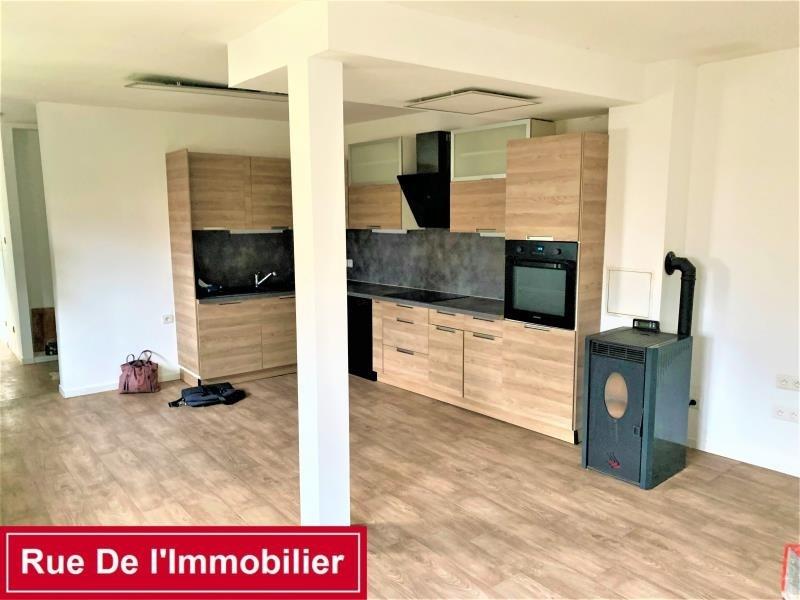 Vente appartement Bischwiller 139000€ - Photo 3