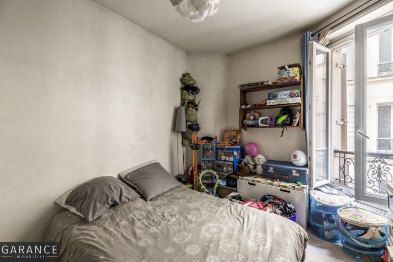 Sale apartment Paris 12ème 343000€ - Picture 7