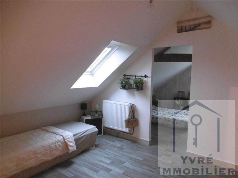 Vente maison / villa Courceboeufs 240450€ - Photo 12