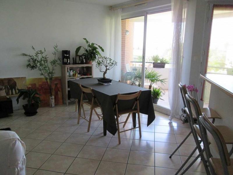 Vente appartement Cugnaux 149000€ - Photo 4