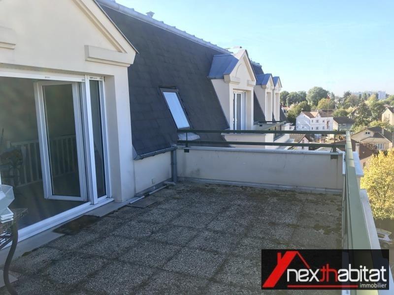 Vente appartement Livry gargan 488000€ - Photo 1