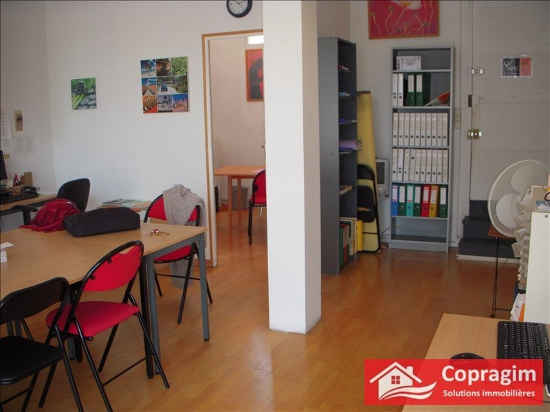 Rental empty room/storage Montereau fault yonne 500€ HT/HC - Picture 2