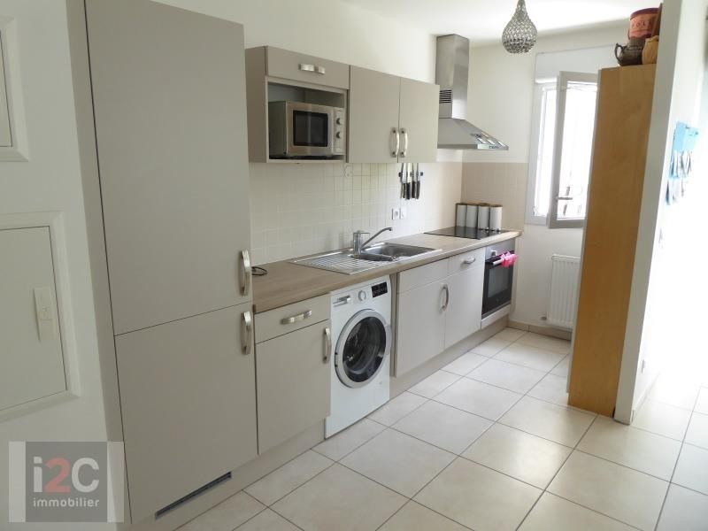 Sale apartment Gex 345 000€ - Picture 2