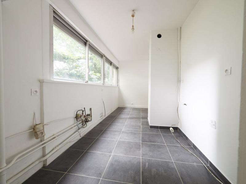 Vendita appartamento Bagnolet 300000€ - Fotografia 7
